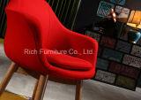 木製の足を搭載する現代余暇の椅子