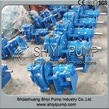 고용량 원심 효율성 기업 시멘트 광업 슬러리 펌프