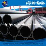 Трубопровод стока PE умеренной цены пластичный