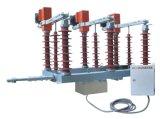 Commutateur d'interruption de chargement d'intérieur de vide de Fz (r) N25-12D avec le fusible