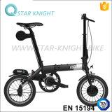 Bicicleta a pilhas da polegada 150W 24V Foldabl da bicicleta 14 elétrica