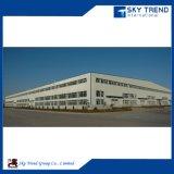 Construction industrielle préfabriquée d'atelier de structure métallique