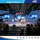 Bester Entwurf für intelligenten UTV1.875mm Innen-LED-Bildschirm durch Mrled