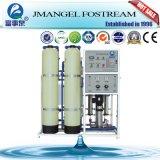 En el plazo de 3 horas contestar el equipo de la desalación de la agua de mar de la ósmosis reversa