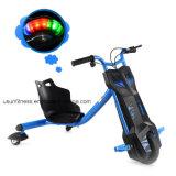 移動性のペダル250Wが付いている電気バイクのスクーター中国製