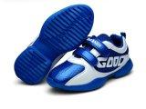 Chaussures en gros d'enfants de la Chine de type de mode neuve de qualité