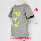 Modo Print Short Sleeve T-Shirt per Boys