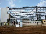 주문을 받아서 만들어진 기준 8m 높은 가벼운 강철 구조물 건물