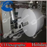 Печатная машина 6 тканей цвета устранимых бумажных Flexographic
