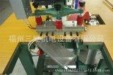 Máquina de soldadura do PVC para a soldadura de alta freqüência para a bandeja da água