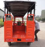 150cc/200cc/250cc貨物輸送の三輪車