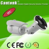 Macchina fotografica del IP di Infrared 90m SONY CMOS della fabbrica del CCTV di HD (IP200CU90SL)