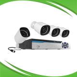 kit de la comunicación NVR de la línea eléctrica 4-CH
