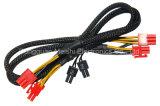 PCIの明白な電源ワイヤー馬具