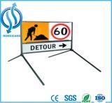 オーストラリアの交通安全の振動印の立場フレーム