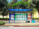 Metallo Bus Shelter per Station (HS-BS-F001)