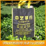 صنع وفقا لطلب الزّبون أسود غير يحاك حقائب قابل للاستعمال تكرارا ([بلف-نو235])