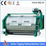 Gx-400kgの頑丈な水平のタイプウールまたは衣服のファブリックまたは織物の洗浄の機械装置