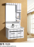 Шкаф зеркала ванной комнаты PVC шкафа ванной комнаты новых продуктов могущий быть предметом переговоров самомоднейший с светом