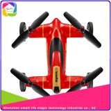Outdoor Remote Control Distance RC Helicopter를 위한 Quadcopter