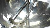 Jacketedやかんを調理するステンレス鋼の蒸気の込み合い