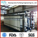 Wasserbehandlung uF-Ultrafiltration-Membranen-System