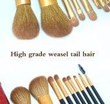 9 parties d'or de Weasel d'arrière de cheveu de balai professionnel classique de luxe de renivellement
