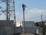 gerador vertical do moinho de vento 1kw com as lâminas da liga de alumínio