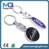 Regalo promocional modificado para requisitos particulares alta calidad de Keychain del metal