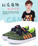 子供063のための男女兼用の偶然の平らなズック靴