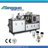 Precio de la máquina de la taza de papel del café de la velocidad media