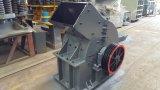 Trituradora de piedra de la alta calidad de oro de la máquina/trituradora de martillo