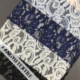 Шикарная белая/черная ткань шнурка для платья девушки