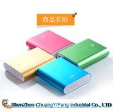 Banco portátil modelo confidencial novo da potência do carregador 5200mAh 6500mAh 7200mAh com a bateria do External da alta qualidade do baixo preço de Militicolor