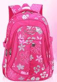 新しい到着多彩な袋学生のランドセルCanvasbackpack