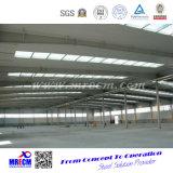 高品質の費用節約の鋼鉄倉庫