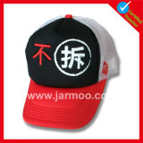 Custom Football Club Sports Hats With Broderie Logo