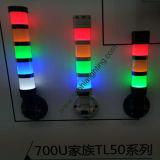 lâmpada da torre do sinal de 50mm com campainha eléctrica 1/2/3/4/5 de pilha