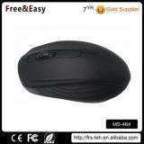 Ordenador de sobremesa de color negro personalizado 3D Ratón óptico con cable