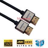 イーサネット2160pの高品質HDMIケーブル
