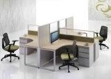 حديثة ألومنيوم زجاجيّة خشبيّة حجيرة مركز عمل/مكتب حاجز ([نس-نو111])