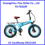 Bike новой складчатости автошины Ce Approved тучной миниой электрический с спрятанной батареей