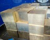 C27000 C2700 Messingblatt-Kupferlegierung-Platte