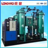 Psa-Stickstoff-Erzeugungs-System mit Cer