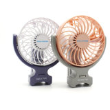 Ventilateur personnel de mini USB pli de la qualité (JR-FS005)