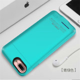 4200mAh Portable Power Bank Étui de batterie de batterie de secours externe pour iPhone6 ​​Plus / 6s Plus / 7plus