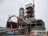 Nuovo tipo 6000t/D, 5000t/D, 3000t/D, 2500t/D, 1500t/D e 600t/D linea di F di produzione asciutta del cemento