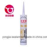 Portello di vetro della qualità superiore/sigillante acetico del silicone parete divisoria (YBL-380)