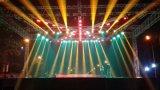 Nieuwe 230W 7r Yodn die HoofdStraal voor het Licht van het Stadium van de Disco van DJ (hl-230BM) beweegt