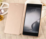 Huawei P9のための優れたホールダーの革電話箱